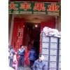长沙红星大市场代销各类西瓜