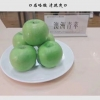 澳洲青苹(个大量足,酸酸酸酸)另售澳洲青苹,粉红女士,瑞阳瑞雪,秦冠,浓果11