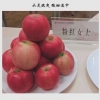 粉红女士苹果  另售苹果,澳洲青苹,粉红女士,瑞阳瑞雪,秦冠,浓果11