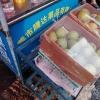 成都水果批发市场
