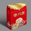 个性定制彩色瓦楞礼品包装盒