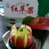 田亨自然有机苹果